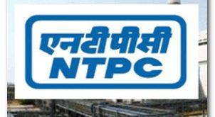 NTPC Notifications